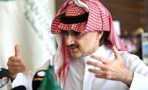 prinț Arabia Saudită