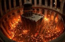 Mormântul Sfânt Ierusalim