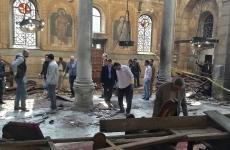 atentat catedrală Cairo