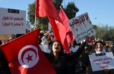 protest tunisia