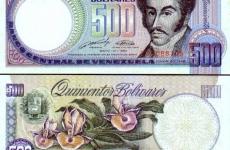500 de bolivari