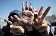 pace siria