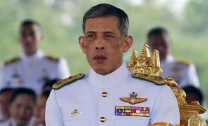 rege thailanda