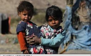 copii Yemen