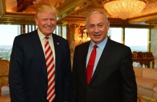 Trump Donald Benjamin Netanyahu