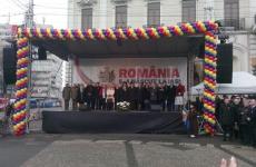 festivitate Unire Iași 2017