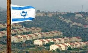 israel colonii
