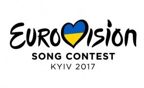eurovizion 2017
