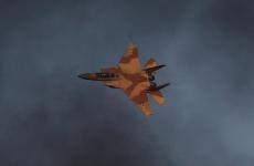 F15 israelian