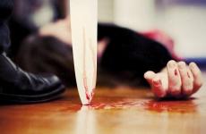 asasinat