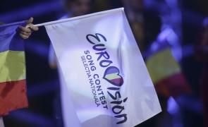 Inquam eurovision