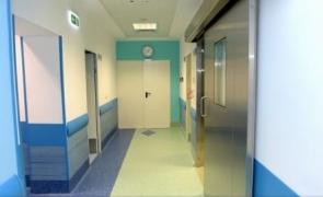 ATI Spitalul de Arși