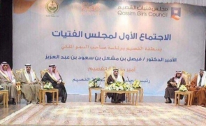 Arabia Saudita barbati femei