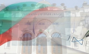 bulgaria alegeri