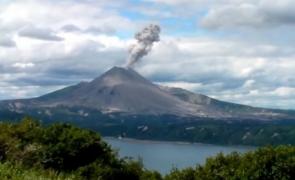 vulcan Kamceatka
