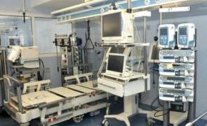 spital aparatura
