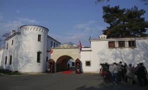 Inquam Palatul Elisabeta