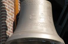 clopot Catedrala Neamului