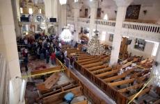 egipt biserica