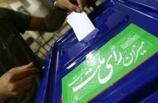 Iran/alegeri