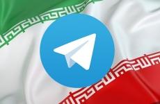 iran/telegram