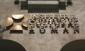 Institutul Cultural Român ICR
