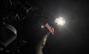 SUA atac rachete Siria