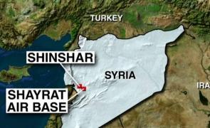 siria, harta, bombardament
