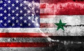 sua siria