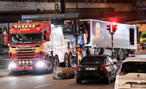 stockholm atac