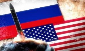 rusia vs SUA
