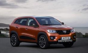 Dacia Duster nou
