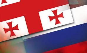 rusia vs georgia