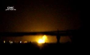 explozie Damasc