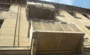 balcon mihaita calimente