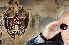 Putin KGB