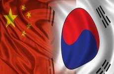 china si S korea