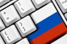 net, rusia