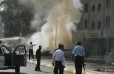 atac Bagdad
