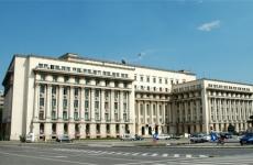 Ministerul de Interne, MAI