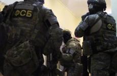 FSB, arest
