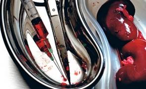 trafic de organe
