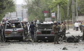 atac ISIS, afganistan