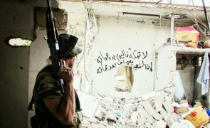 siria/damasc