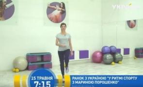 Marina Poroşenko