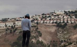 colonii israeliene