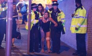 atac Manchester