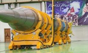 iran, rachete nuke