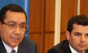 Victor Ponta Daniel Constantin