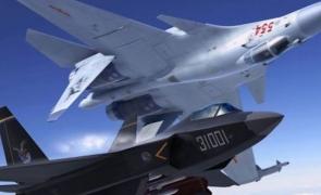 avion interceptare